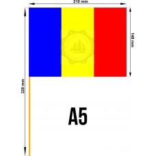 Set 50 stegulete Romania tricolore A5
