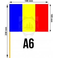 Set 50 stegulete Romania tricolore A6